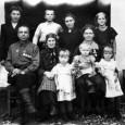 Семья Еренковых